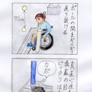 車椅子で街を走ると