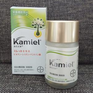 髪の毛のサプリメント【Kamiel カミエル】