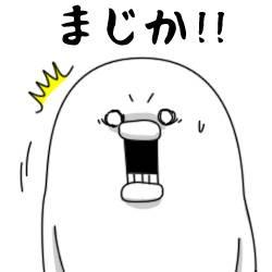 眠い(_ _).oO