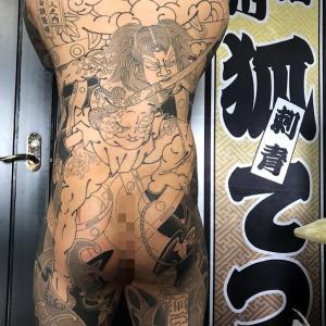 兵庫県 明石 TATTOO
