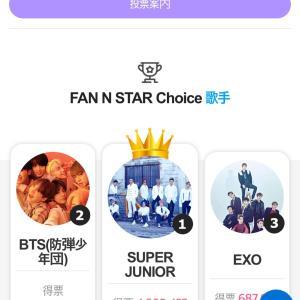 FANNSTAR Choice Award Artists☆SUPERJUNIOR 1位