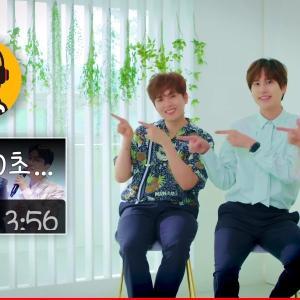 【ディンゴミュージック】100秒聞く☆KRY 200613