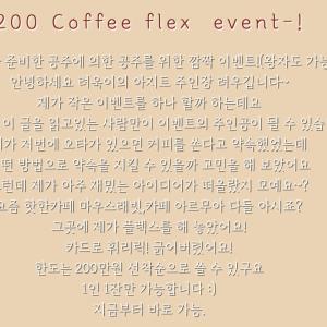 リョウクちゃんアジト ep.29☆KRY MV撮影 Coffeeイベント告知あり 200703