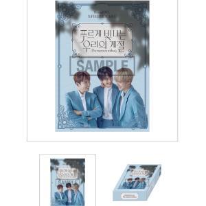 【KRY★BeyondLIVE】日本オリジナルグッズ 本日8/23 15時から販売
