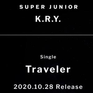 【KRY】「Traveler」にシリアルコードの封入が決定!