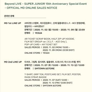 SJ☆公式グッズ★11/7 15周年オンラインミーティング