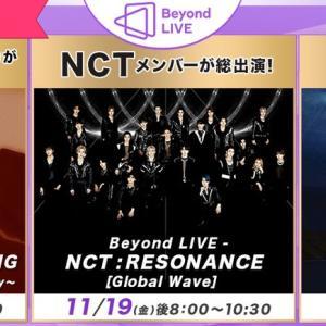 10/16 イェソンソロコンサート放送☆KNTV