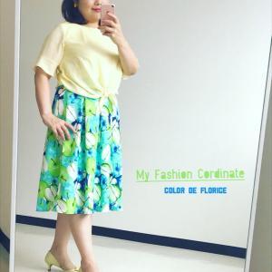 ポップなりんごのビタミンカラーのスカート
