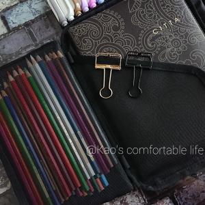 ◆持ち運びに便利な「無印良品の手帳カバー」使用レポ