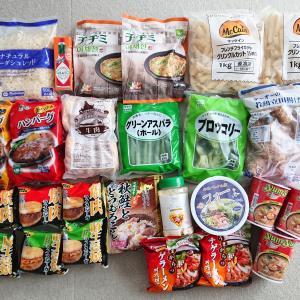 ◆業務スーパーで冷食をまとめ買い!