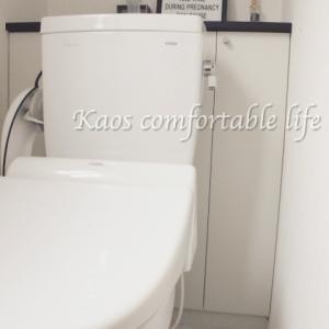 """◆1Fトイレ""""掃除用品スペース""""を公開☆"""