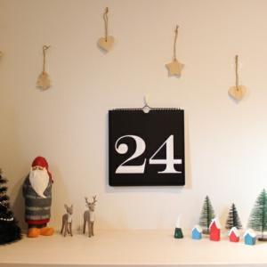 """◆2019クリスマスプレゼント* """"留守中にサンタがやってきた!"""""""