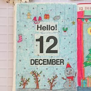 ◆2019年12月 * 子どもたちの成長備忘録