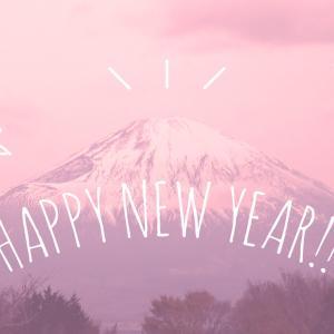 ◆謹賀新年2020