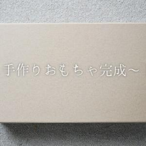 ◆手作りおもちゃ完成⭐絵合わせゲーム・お店屋さん・カルタ遊び
