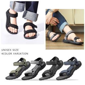 ◆6月楽天ポチ報告。『裁縫用品・子供靴・サンダル』