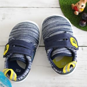 ◆9月楽天ポチ報告①。『三男の靴・メイク品・学習ドリルに娯楽品』