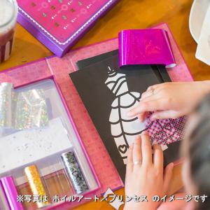 ◆9月楽天ポチ報告②『娘の誕プレ・忘れ物防止策・ゲームソフト』などなど