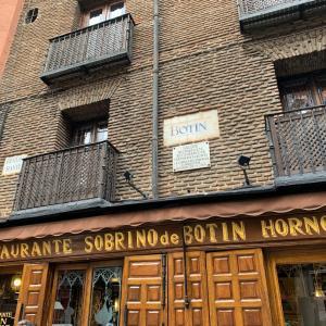マドリード20美味しいレストラン