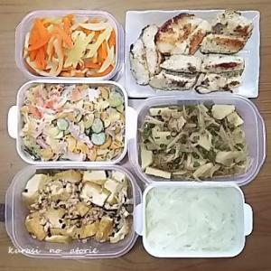 ✜今週の常備菜