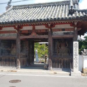 西国第二十一番札所の穴太寺へ。そんなに大きなお寺ではありませんでしたが、良い空気でした...