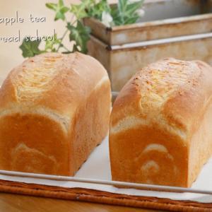 苺香る食パン