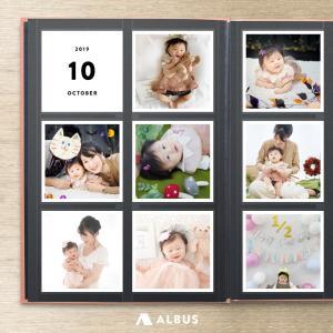 ALBUS♡かわいいアルバムが簡単にできる、毎月無料のましかく写真プリント