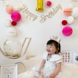 1歳♡お誕生日