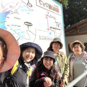 古賀志山を登ってきました