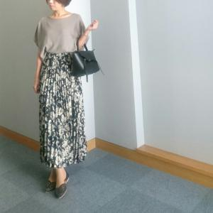 【coordinate 】花柄ロングスカートでちょっと秋っぽさアップなコーデ