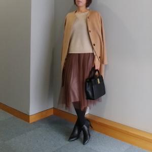 【coordinate】裾がザクザク!冬のチュールスカートコーデ