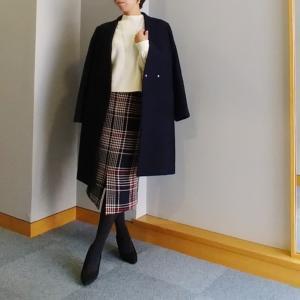 【coordinate】スタイルアップして見えるタイトスカートコーデ