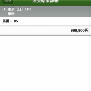 6/1大井競馬 勝負レース