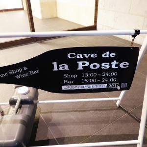 Cave de la Poste