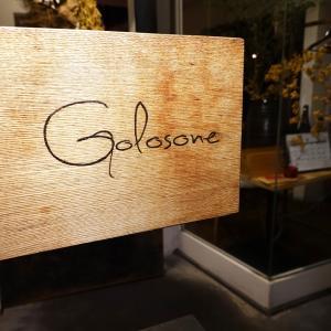 ゴロゾーネ  -Golosone-