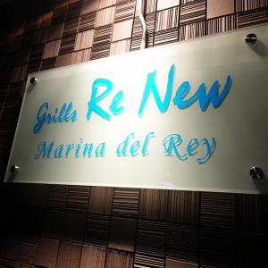 grills Re New marina del rey