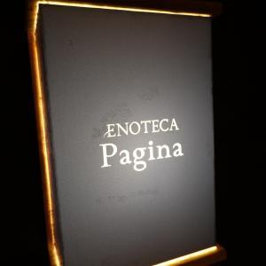 エノテカパージナ   -ENOTECA Pagina-
