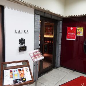 中国名菜 來杏 本店