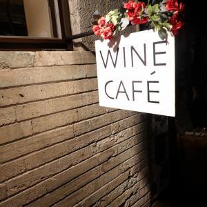 WINE CAFE LUCE