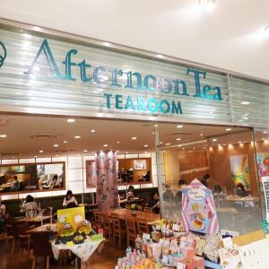 アフタヌーンティー ティールーム 松坂屋名古屋店