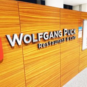 ウルフギャング・パック カフェ - WOLFGANG PUCK CAFE -