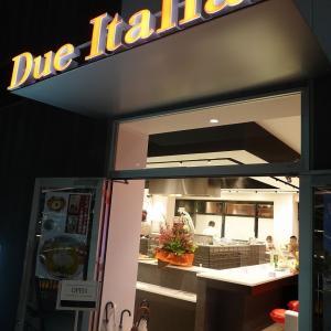 ドゥエ イタリアン -Due Italian-