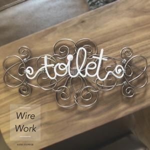 toiletプレートの定位置とM Fleurの自主練♪