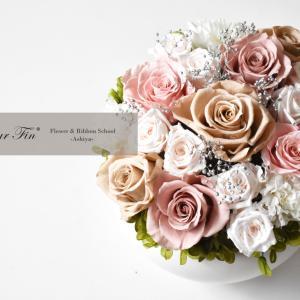 ◆JourFin®新築のお祝いにぴったりなプリザーブドフラワーをプレゼント♪