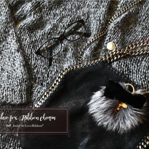 ◆秋冬には大人可愛いLoveRibbonフォックスファーリボンチャーム♡レッスンが続々と♪