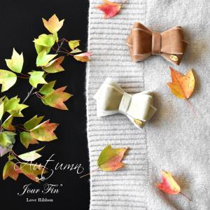 ◆今年のトレンド!ベージュ系コーデで秋色満喫♡LoveRibbon®レッスン♪