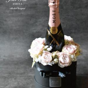【JourFin】シャンパンBOXでお祝い♡