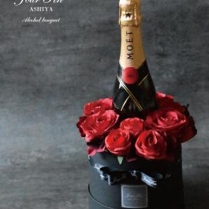 【アルコールブーケ】真紅のローズBOXでお祝い♡