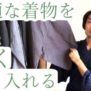 動画:着物を安く快適に仕立てるには、自分でミシン縫いがオススメ