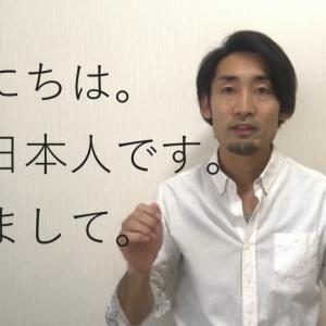 動画翻訳ソフトを作りました。日本語から主要13言語に一括吹き替え
